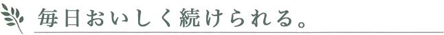 head_04