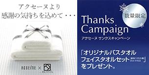 bnr_campaign_20180911
